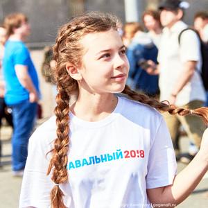 Фотограф Георгий Коненков   goganaft.ru