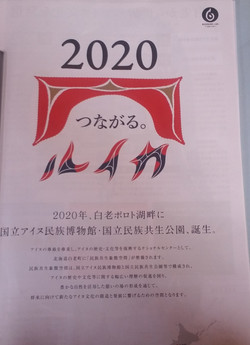 20171102_090112[1]