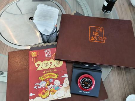 Restaurant Soon De Gong @Taman Wahyu