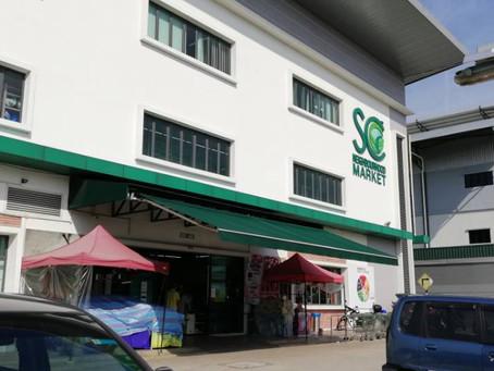 SC Neighbourhood Market @Sungai Buloh