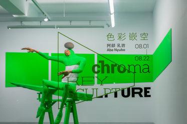 Chromakey sculpture / Solo Exhibition view