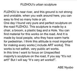 FUZHOU urban sculpture