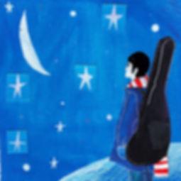 Marte e Nettuno , Ivan Daldoss , Michela Nanut , Elisa Vinciguerra , Michael Rosen , Phil Mer , Flavio Zanon , Tomas Pincigher , Water Civettini , CDM Rovereto