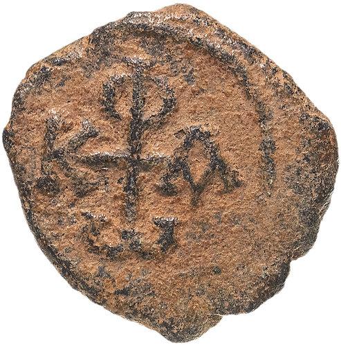 Византийская империя, Фока 602-610 гг., Пентануммий (5 Нуммиев)