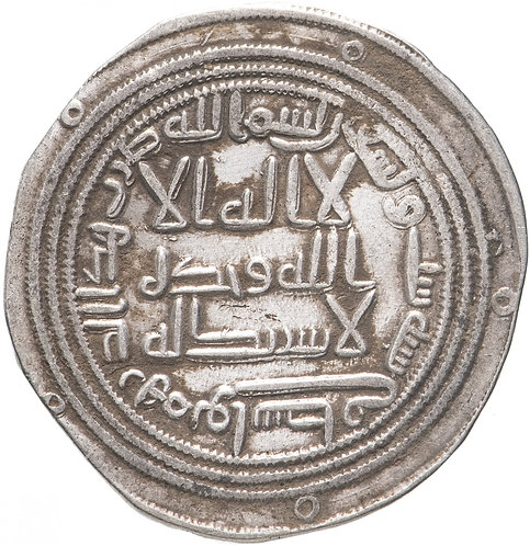 Омейядский халифат, Аль-Валид I , (85-96 AH/705-715 годы), дирхем. (Васит) Walid