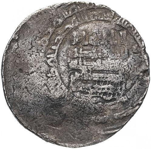 Аббасидский халифат, Аль-Мустакфи (AH 333-334 /944-946 гг) Дирхем (серебро)