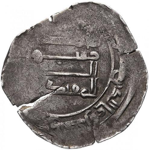 Аббасидский халифат, Аль-Муктадир (AH 295-320 /908-932 гг) Дирхем (серебро)
