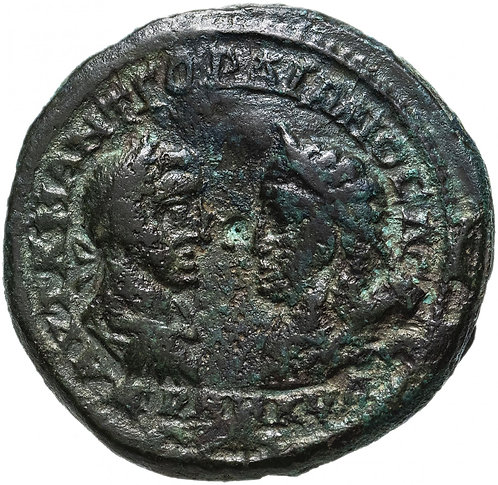 Римская империя, провинция Верхняя Мезия, Гордиан III, 238-244 годы, пентассарий