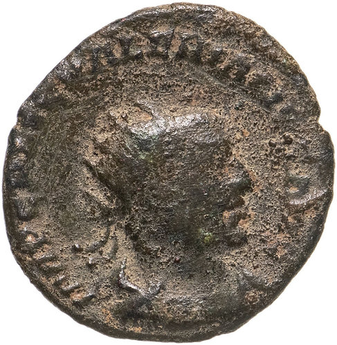 Римская империя, Валериан I, 253–260 годы, антониниан. Valerian I Antoninian AE