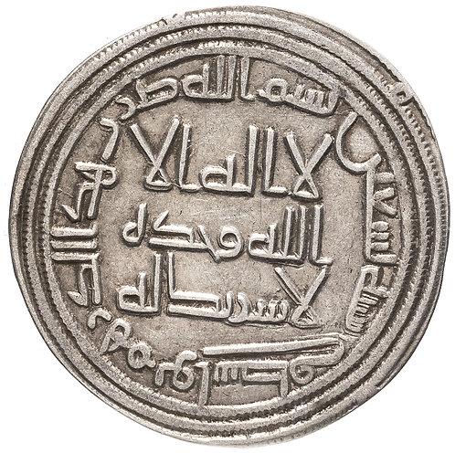 Омейядский халифат, Аль-Валид I , (85-96 AH/705-715 годы), дирхем. (Васит) 90AH