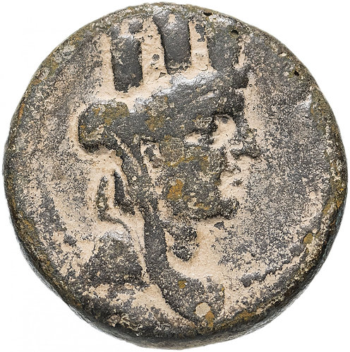 Киликия, Тарс, 164-27 годы до Р.Х., АЕ26.