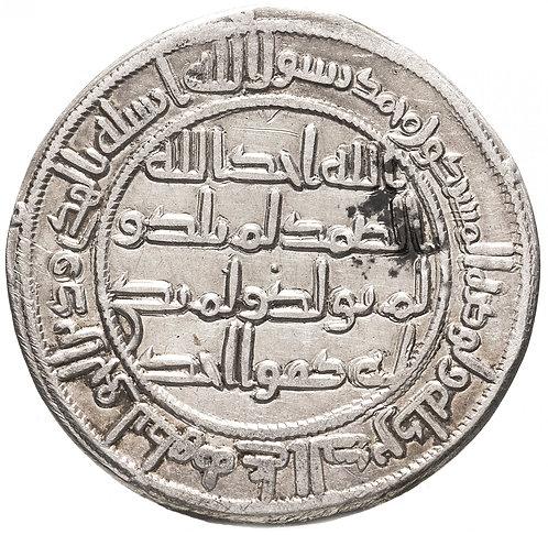 Омейядский халифат, Аль-Валид I , (85-96 AH/705-715 годы), дирхем. (Васит) 94AH
