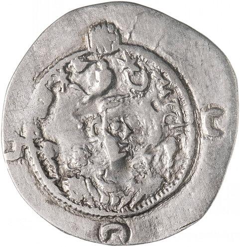 Сасаниды, Хосров I, 531-579 годы, Драхма. Khusru I AR Drachm.