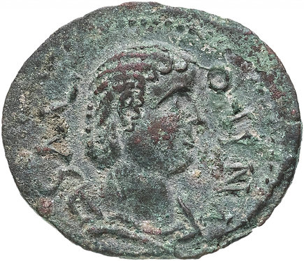 Римская Империя, Мизия Парий, Салонина 254-268 гг., АЕ23. Геракл. Salonina
