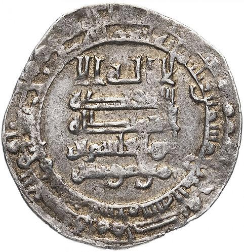 Аббасидский халифат, аль-Кахир, (320-322/932-934 годы), дирхем.(Багдад)