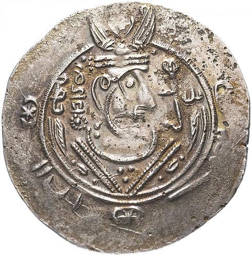 Арабо-сасаниды Табаристана, Хани, 788-790 годы, гемидрахма.