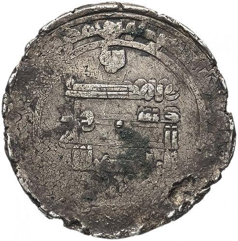 Аббасидский халифат, Аль-Ради (AH 322-329 /934-940 гг), Дирхем (серебро) Египет