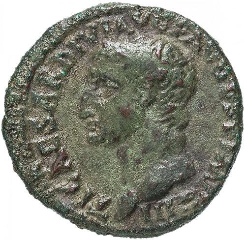 Римская империя, Тиберий, 14-37 годы, Асс.(Бронза) Tiberius