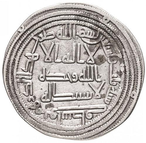 Омейядский халифат, Аль-Валид I , (85-96 AH/u705-715 годы), дирхем. (Васит) 93AH