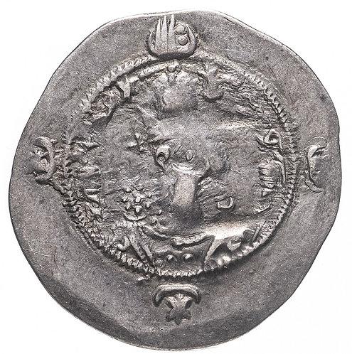 Государство Сасанидов, Хормизд IV, 579-590 годы, драхма. Sasanians Hormizd IV