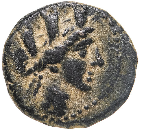 Фригия, Апамея, 88-40 годы до Р.Х., АЕ18. Phrygia, Apameia.
