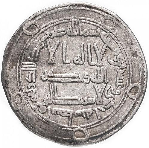 Омейядский халифат, Хишам ибн Абдул-Малик , (105-125 AH/724-743 годы), дирхем.