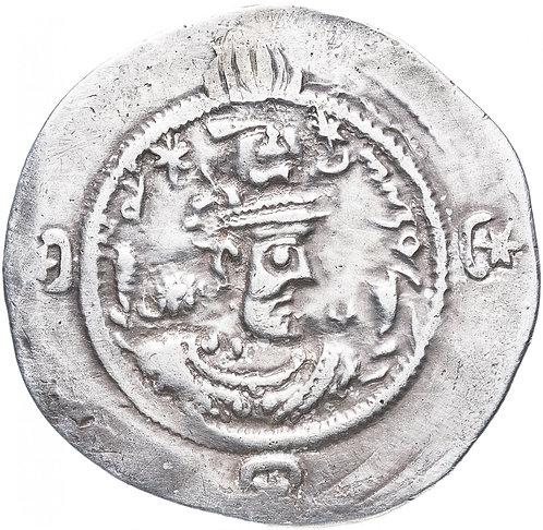 Сасаниды, Хормизд IV, 579-590 годы, драхма. (Алтарь)