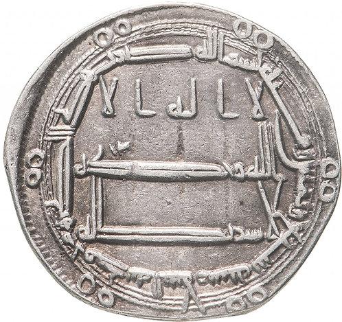 Аббасидский халифат, Абу Джафар аль-Мансур, 754-775 годы, Дирхем.Мадинат Ас-Сал