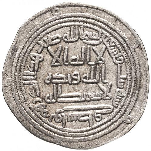 Омейядский халифат, Аль-Валид I , (85-96 AH/705-715 годы), дирхем. (Васит) 96AH