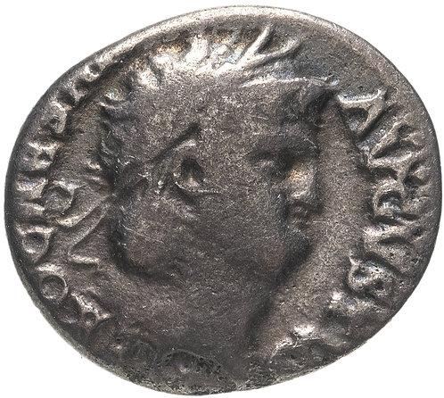 Римская империя, Нерон, 54-68 годы, денарий. (Салюс) Nero, Denarius.