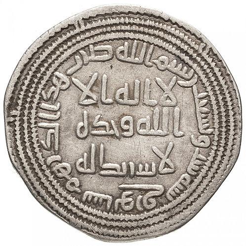 Омейядский халифат, Сулейман ибн Абд аль-Малик , (96-99 AH/715-717 годы), дирхем