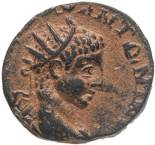 Римская империя, провинция Сирия, Элагабал, 218-222 годы, «СЕМИС». Баран