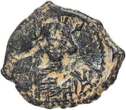 Византийская империя, Константин IV, 668-685 годы, Декануммий.