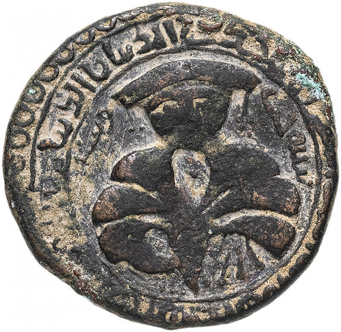 Айюбиды ,Маяфаркин и Жабал Синджар, Аль-Аухад Нажм Ад-Дин Айюб, (AH 596-607 / AD