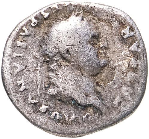 Римская империя, Веспасиан, 69-79 годы, Денарий. (Пация-Фелицитата) Vespasian AR
