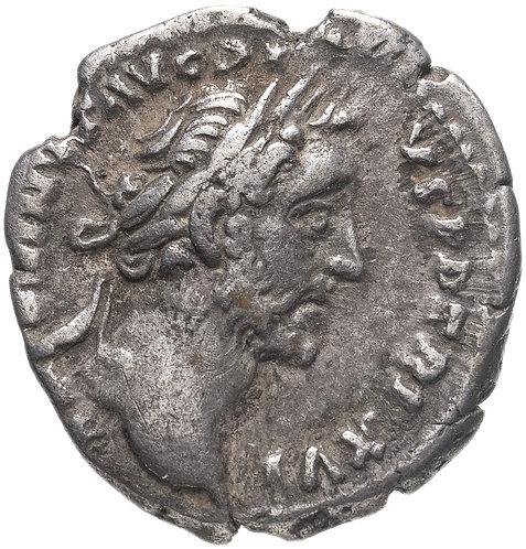 Римская империя, Антонин Пий, 138-161 годы, Денарий. Нептун. Antoninus Pius AR
