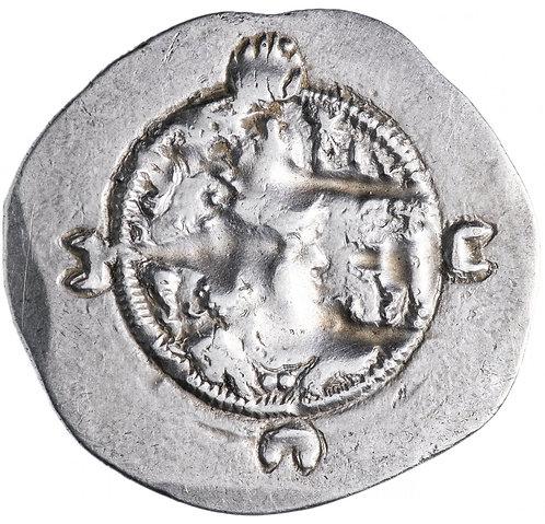 Сасаниды, Хосров I, 531-579 годы, драхма.