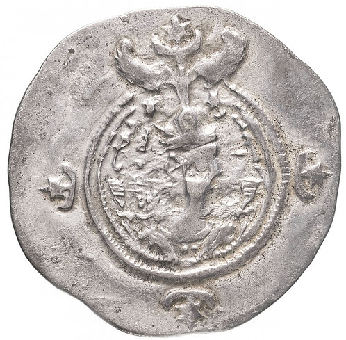 Сасаниды, Хосров II, 590, 591-628 годы, Драхма. Khusru II AR Drachm.