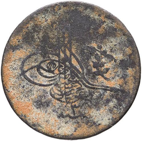 Османская империя 5 пар (para) 1877 (1293)