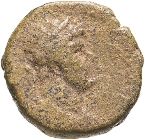 Римская империя, провинция Сирия, Адриан, 117-138 годы, (дупондий) Халкида