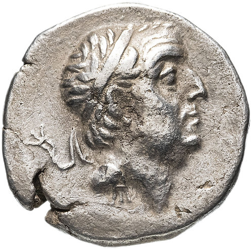 Каппадокия, Ариобарзан I, 95-63 годы до Р.Х., драхма.