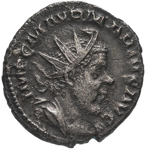 Римская империя, Марий, 269 год, Антониниан. Marius.