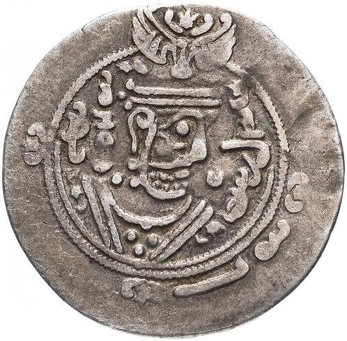 Арабо-сасаниды Табаристана, Спахбад Фархан, 711-728 годы, гемидрахма.