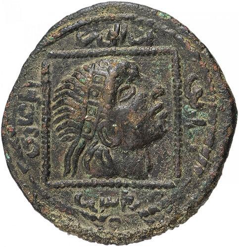 Артукиды, Кутб Ад-дин Иль-Гази II (AH 572-580 / AD 1176-1184), Дирхем.