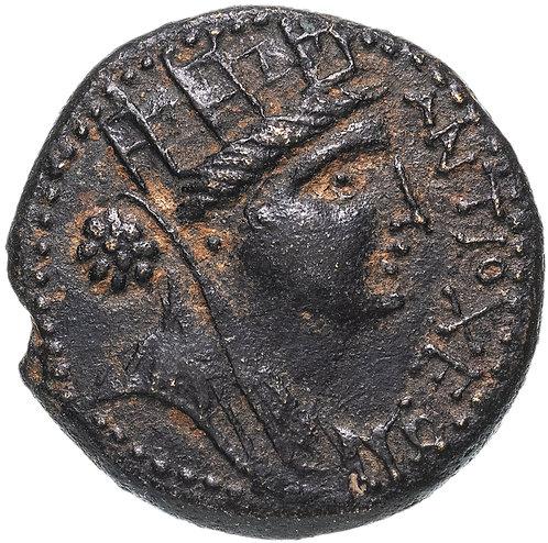 Сирия, Антиохия-на-Оронте под римским протекторатом, 56-57 гг, Трихалк. Бронза