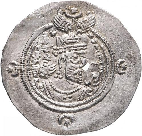 Государство Сасанидов, Хосров II, 590, 591-628 годы, Драхма. Sasanian Khusro II