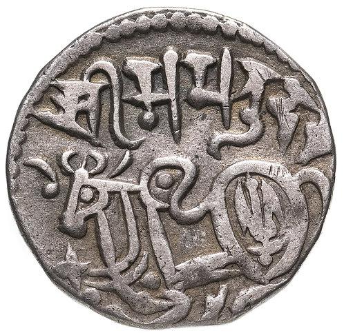 Кабулистан, Саманта Дева, 850-1000 годы, Джитал. Kabul, Samanta Deva, Jital