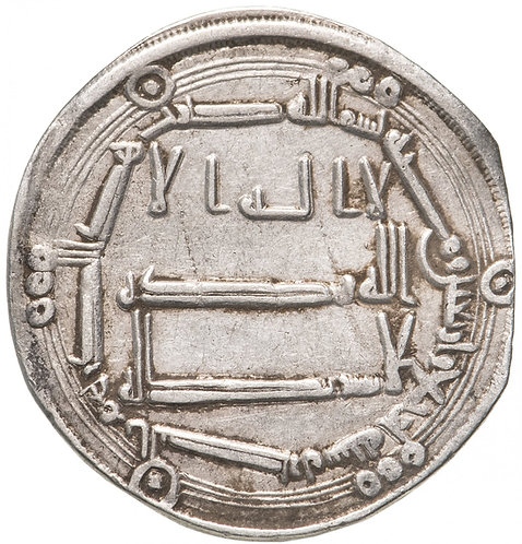 Аббасидский халифат, Абу Джафар аль-Мансур, 754-775 годы, Дирхем. Аль-Басра