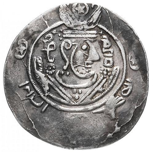 Арабо-сасаниды Табаристана, анонимный выпуск, 786-809 годы, гемидрахма. Tabarist