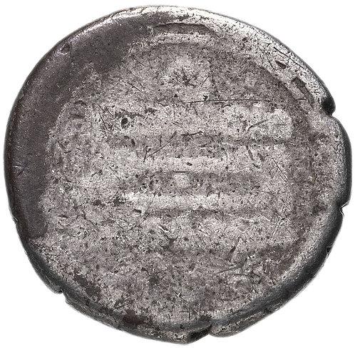 Аббасидский халифат, 8-13 век, Дирхем (серебро)